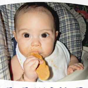 Homemade Biscuits for Your Teething Baby